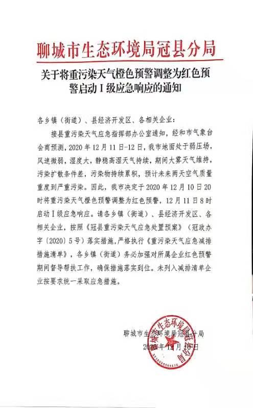 冠县波形护栏生产厂家又又又停产了